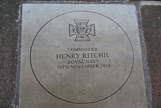 ritchie paving stone 2