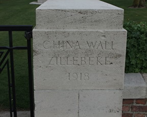 China Wall Cemetery sign