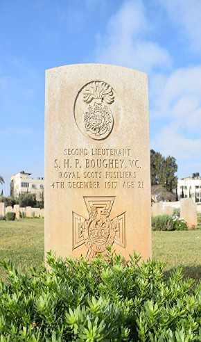 boughey grave